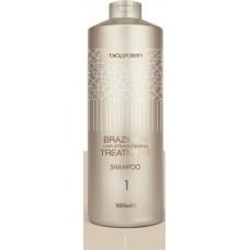 Bioproten BRAZILIAN Treatment Hair Shampoo(No1) 1000ml